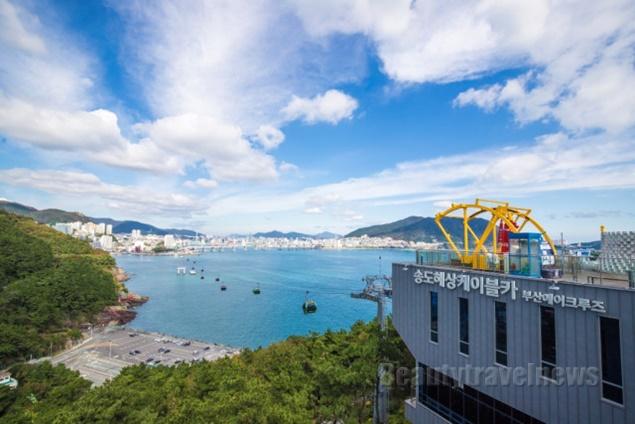 송도해상케이블카, 부산 시민 할인 이벤트 확대