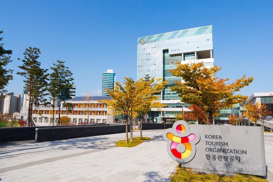 '2025 제27차 세계신경과학회' 한국에서 개최된다